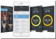 Первый в мире «умный» турник Smart Fitness Bar считает количество повторений и сожженные калории [видео]