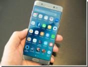 Запомните его таким: Samsung официально объявила о закрытии производства Galaxy Note 7