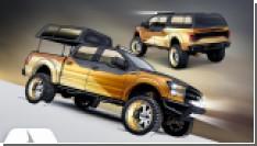 Компания Ford завалит Лас-Вегас уникальными пикапами
