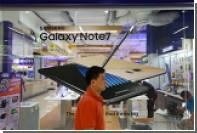 Для возврата Samsung Galaxy Note7 понадобятся огнеупорная коробка и перчатки