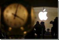 Раскрыты подробности следующей презентации Apple