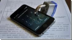 Microsoft унижает безопасность iOS и ставит её в один ряд с Android
