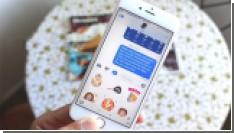 5 приложений, которые прокачают iMessage
