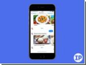 5 ботов Facebook Messenger, которые научат готовить и закажут билеты