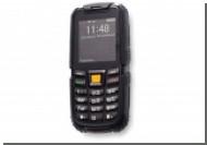 В России представили отечественный взрывозащищенный телефон КТГ-СТ
