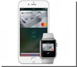 «Сбербанк» готовится запустить в России Samsung Pay и карты Visa для Apple Pay