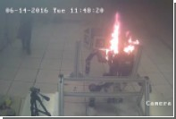 Гибель робота от взрыва аккумулятора показали на видео