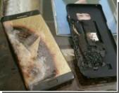 Samsung рассылает пользователям огнеупорные коробки и перчатки для возврата Galaxy Note 7 [видео]