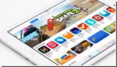 Apple в течение 72 часов увеличит цены на приложения в Новой Зеландии и снизит в Южной Африке