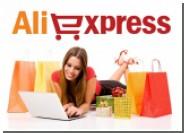 Почта России снова запустила аналог AliExpress