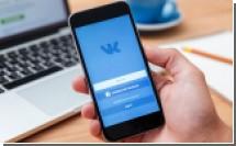 «ВКонтакте» запустит собственного сотового оператора VKmobile