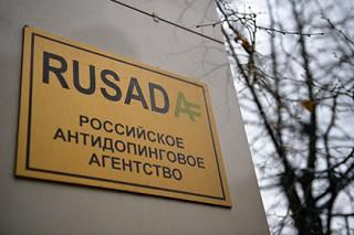 В Миспорта объявили о выходе из состава Российского антидопингового агентства