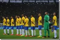Сборная Бразилии по футболу согласилась сыграть с россиянами сильнейшим составом