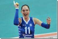 Волейболистка Гамова назвала причину завершения карьеры