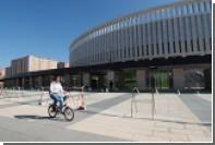 «Краснодар» запретил семечки и дудки на новом стадионе