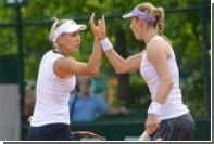 Веснина и Макарова вышли в полуфинал итогового турнира WTA в парном разряде