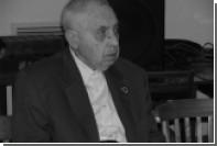 Старейший шахматист мира умер в Ростовской области