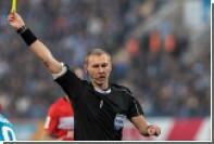 В сети начался сбор подписей за дисквалификацию судьи матча «Зенит» — «Спартак»