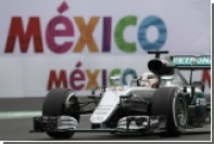 Хэмилтон стал первым в квалификации Гран-при Мексики