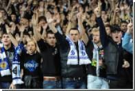 Киевское «Динамо» наказали за использование болельщиками нацистской символики