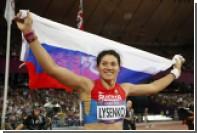 Россиянка Белобородова отказалась возвращать золотую олимпийскую медаль