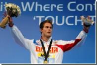 Пловец Морозов первым из россиян выиграл общий зачет Кубка мира