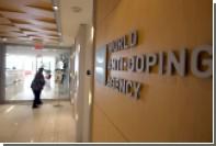 Взломавшие базу WADA хакеры опубликовали шестую часть документов