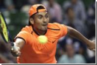 Отказавший противостоять сопернику теннисист Кирьос согласился пойти к психологу