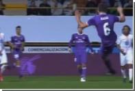 Защитник «Реала» забил гол «ножницами» в девятку