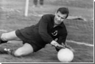 Лев Яшин вошел в символическую сборную мира по версии умершего Йохана Кройфа