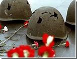 В Севастополе перезахоронили останки 37 советских воинов