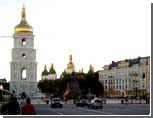 Православные обвиняют власти Украины в надругательстве над Софийским собором