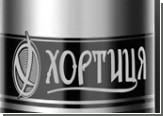 """""""Хортица"""": мужской напиток с женской душой"""
