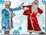 На Урале перед Новым годом открылась академия Дедов Морозов и Снегурочек
