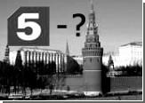 """""""Пятый канал"""" в Москве?"""