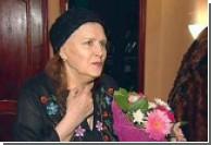Нонна Мордюкова попала в реанимацию с признаками инсульта
