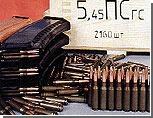 Обнаруженные в Дубоссарах боеприпасы не принадлежат ни одной из местных воинских частей