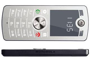 """Новая Motorola получила дисплей из """"электронной бумаги"""""""