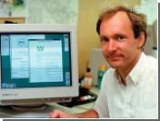 Создатель WWW: Сеть может стать опасной, так как в ней легко манипулировать информацией