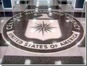 Новый доклад ЦРУ свидетельствует о том, что Иран не стремится к созданию ядерной бомбы