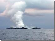 В Тихом океане обнаружен новый остров