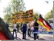 В Германии неонацисты поднимают голову не без помощи спецслужб: треть их лидеров - тайные агенты