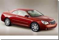 Chrysler представляет кабриолет Sebring 2008