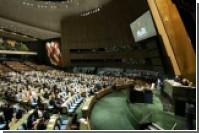 Панама избрана непостоянным членом Совета безопасности ООН