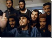 """Иракский лидер """"Аль-Каеды"""" пообещал взорвать Белый дом"""