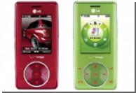 LG Chocolate покрасили в красный и зелёный цвет