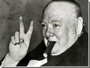 Черчилль заимствовал свои знаменитые высказывания у Герберта Уэллса, утверждают историки
