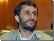 """Иран собирается снабдить """"Аль-Каиду"""" новыми руководящими кадрами"""