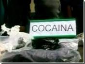"Падение в Афганистане движения ""Талибан"" привело к рекордному падению цен на наркотики в Европе"