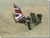 Раненые британские солдаты привезли с собой из Ирака опасную бактерию